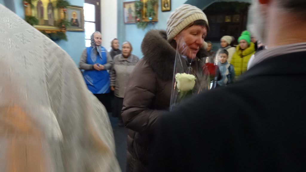 Поздравление в день святой мученицы Татианы